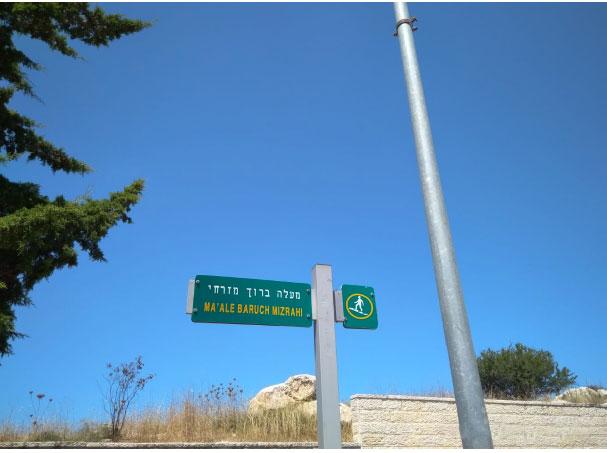 כתבת מגזין, אנחנו לא גיבורים, אנחנו מאמינים בנצח ישראל, גילוי דעת 418