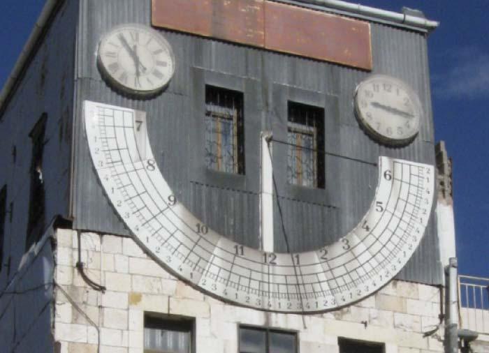 שעון השמש של ר' אריה שוב מחייך