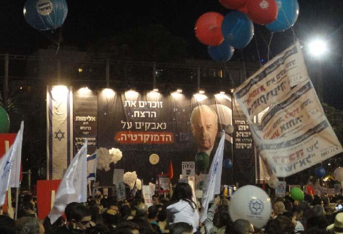 פסטיבל האנטי ממלכתיות